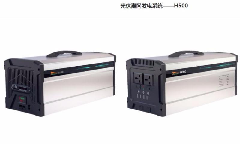 上海户外储能系统哪家好,储能