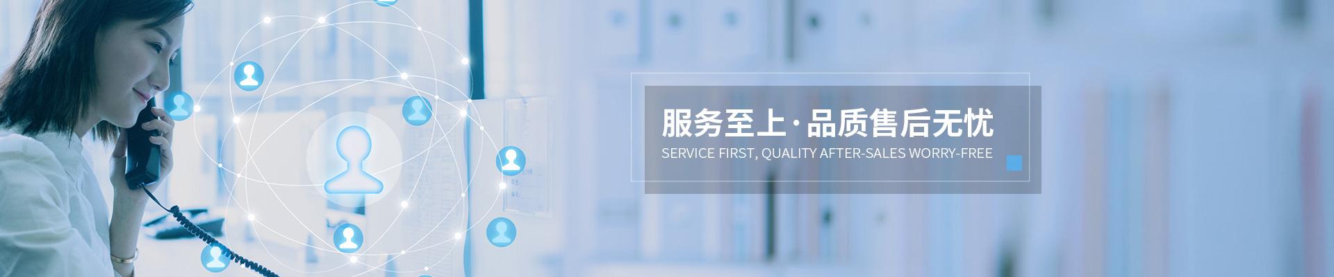 江寧區有哪些冷鏈物流服務選取「南京淮通物流有限公司」