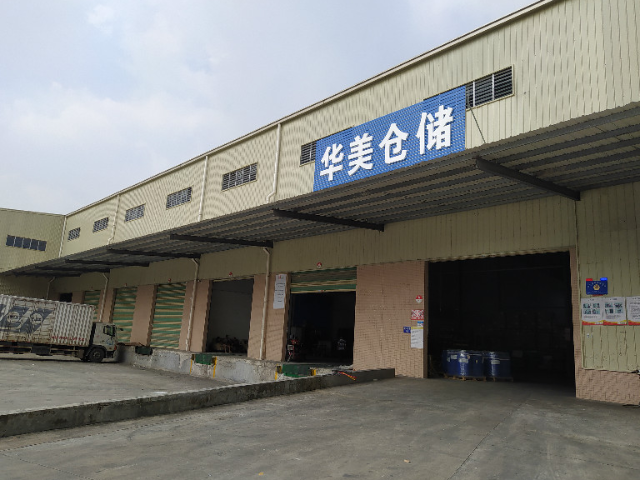 新港码头化工品仓库租赁公司 有口皆碑 广州市华美仓储供应