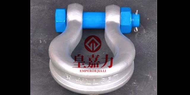 上海便宜寬體卸扣比較便宜 歡迎咨詢「上海皇嘉力起重設備供應」