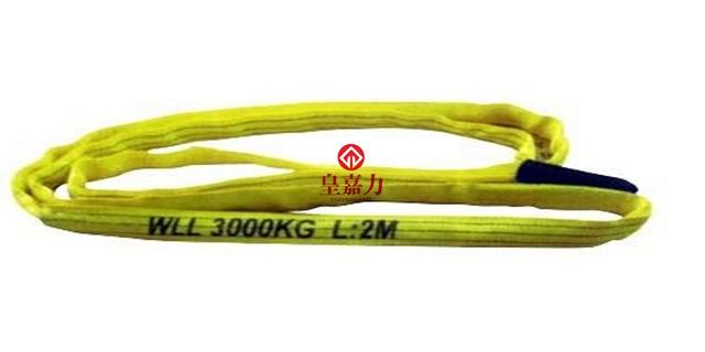 圆形吊装带厂家直销 欢迎来电「上海皇嘉力起重设备供应」