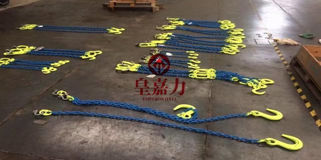 福建链条索具哪家好 欢迎来电「上海皇嘉力起重设备供应」