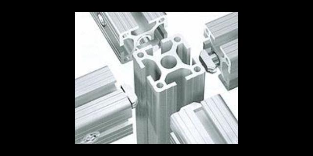 浦东新区特点工业铝型材销售设计