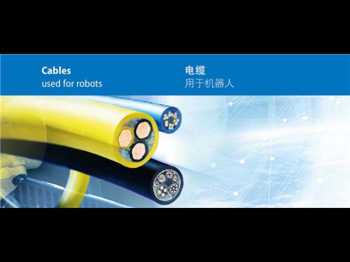 安徽抗扭机器人电缆厂商哪家好