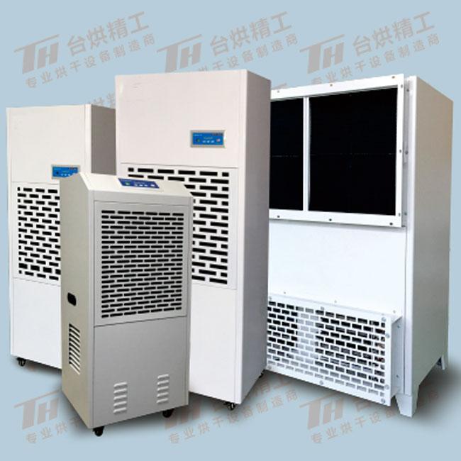 福建环保烘干机生产厂家 服务为先  厦门科德威实业供应