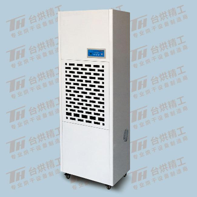 福建热泵烘干机生产商 信息推荐  厦门科德威实业供应