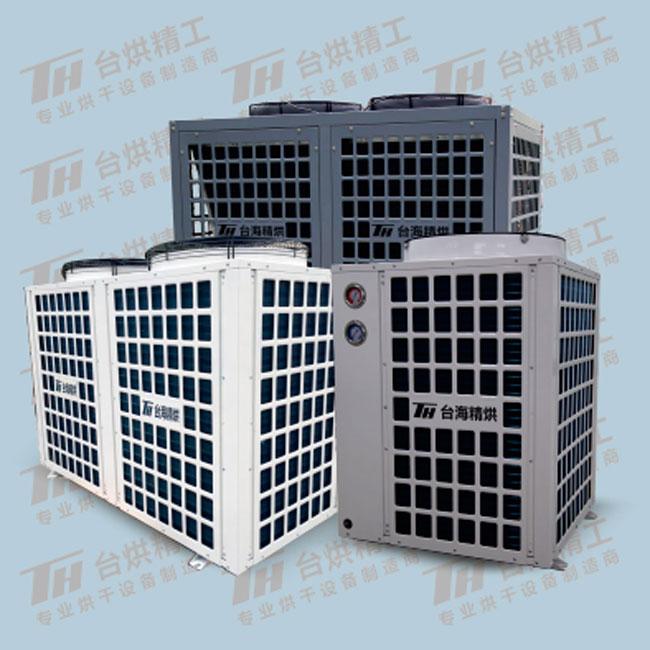 厦门热泵烘干机多少钱 服务为先  厦门科德威实业供应