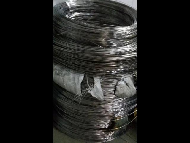 安徽廠家直供鋯廠家現貨「深圳市華宇金屬材料供應」