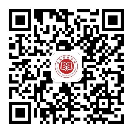云南华之软职业培训学校