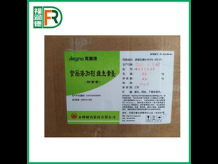 江苏营养强化剂供应商 欢迎来电 湖北福润德食品原料供应
