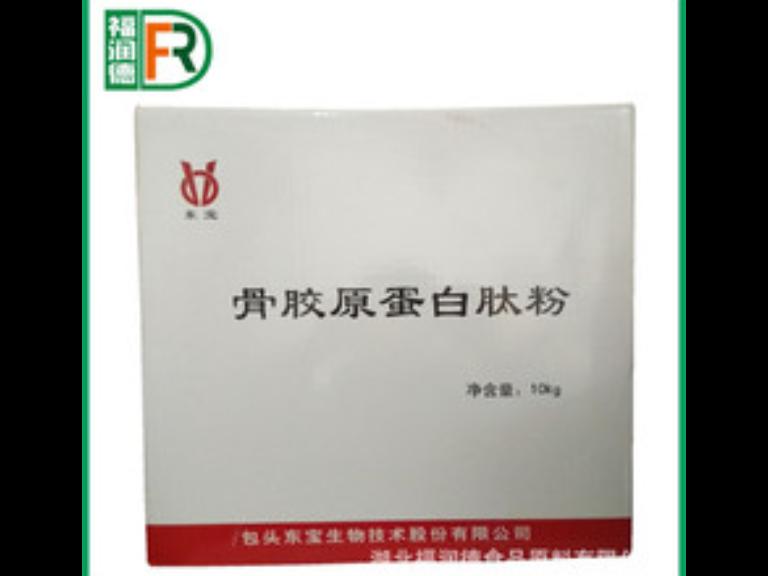 江苏常见营养强化剂 贴心服务 湖北福润德食品原料供应