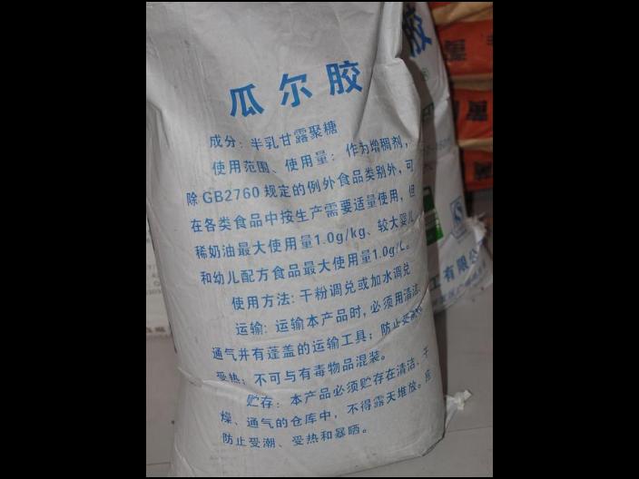 江苏食品级瓜尔胶的价格 贴心服务 湖北福润德食品原料供应