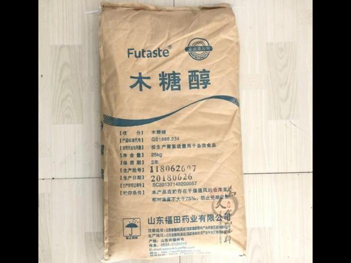 辽宁食用木糖醇甜味剂 信息推荐 湖北福润德食品原料供应