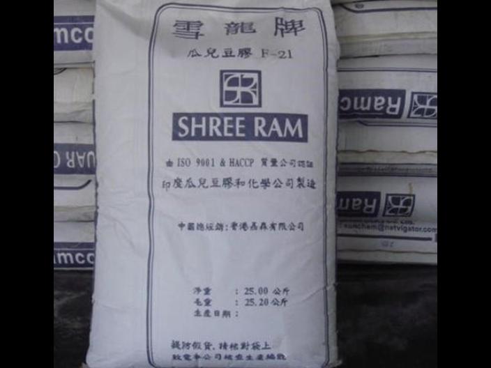 江苏食品级瓜尔胶粉在哪里买,瓜尔胶