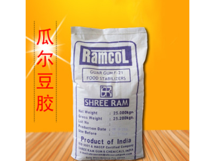 青海食用瓜尔胶一般在哪里买 客户至上「湖北福润德食品原料供应」