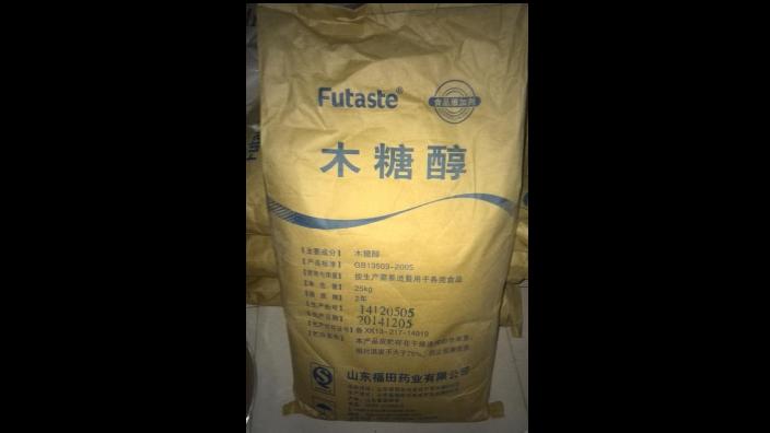 广东食品木糖醇哪里可以买到 服务至上 湖北福润德食品原料供应