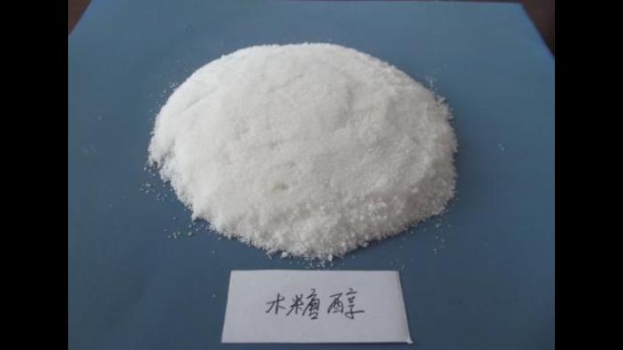 河南食品级木糖醇价格 诚信为本 湖北福润德食品原料供应