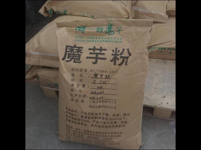 四川魔芋粉供应 服务为先 湖北福润德食品原料供应