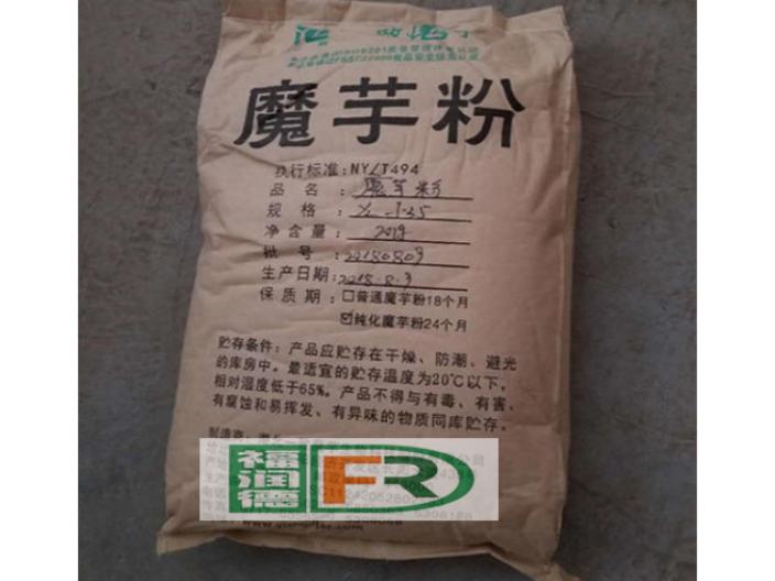 湖北食品级魔芋粉生产商 服务至上 湖北福润德食品原料供应