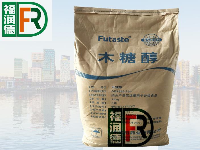 湖北食用级木糖醇多少钱一斤 创造辉煌 湖北福润德食品原料供应