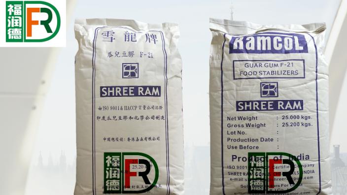 山东食品级瓜尔胶的价格 抱诚守真 湖北福润德食品原料供应