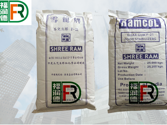 四川瓜尔胶粉厂家 服务至上 湖北福润德食品原料供应