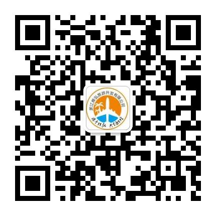 浙江辉弘旅游开发有限公司