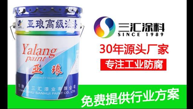 灰色丙烯酸聚氨酯面漆,丙烯酸聚氨酯漆