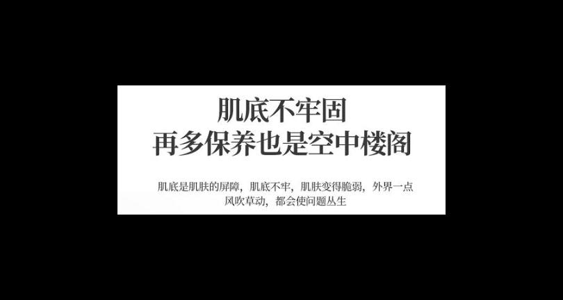 東莞鴯鹋油護膚霜效果「深圳市匯聞科技供應」