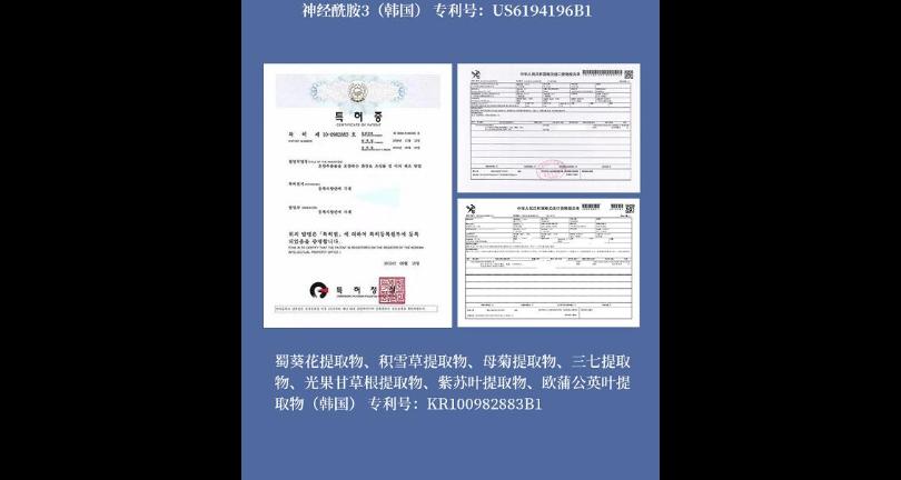 梅州多功效鴯鹋油護膚霜怎么選「深圳市匯聞科技供應」