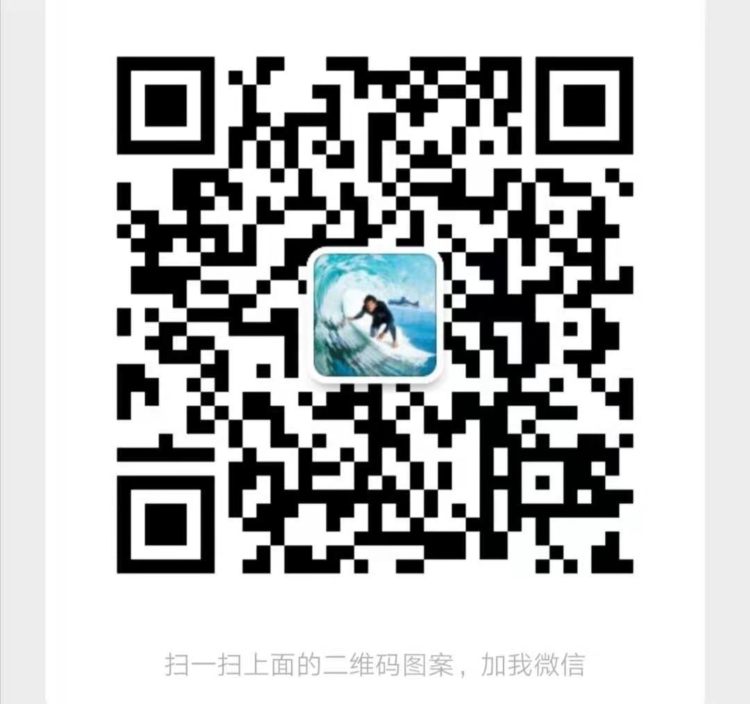 深圳市汇闻科技有限公司