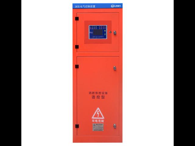 消防应急电源巡检柜型号「汇贤电气科技供应」