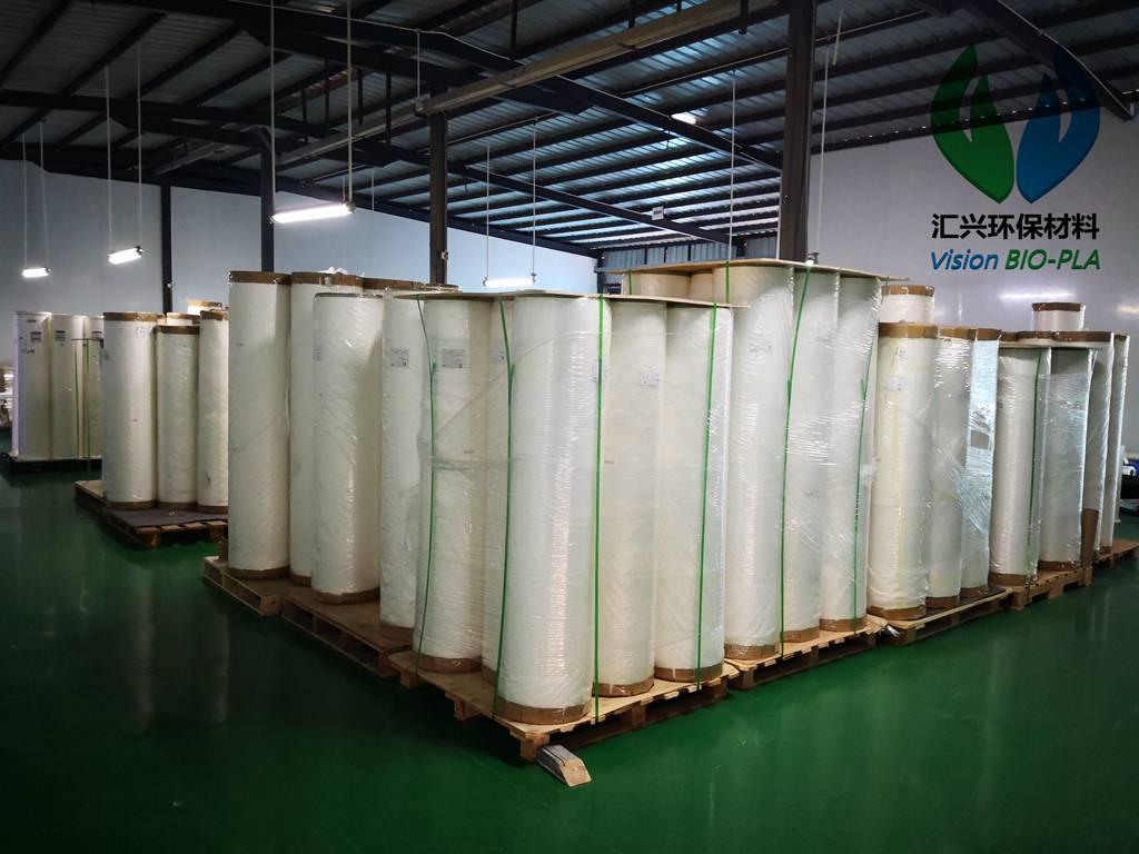 湖南透明玉米淀粉膜检测 广东汇兴环保材料供应