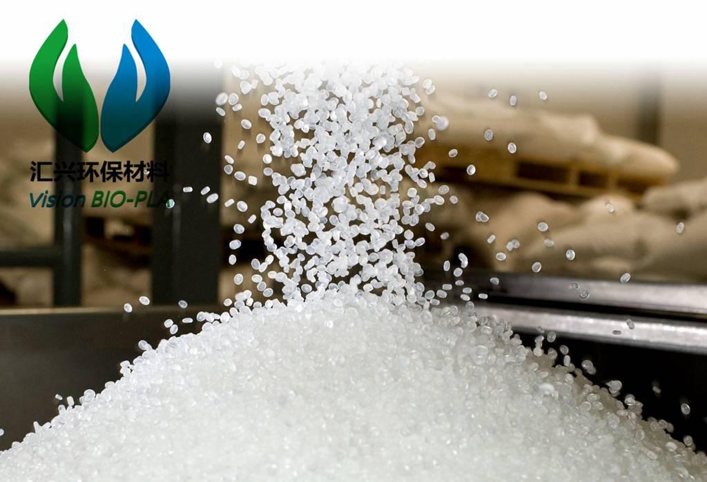 湖南塑料PLA膜成分 广东汇兴环保材料供应