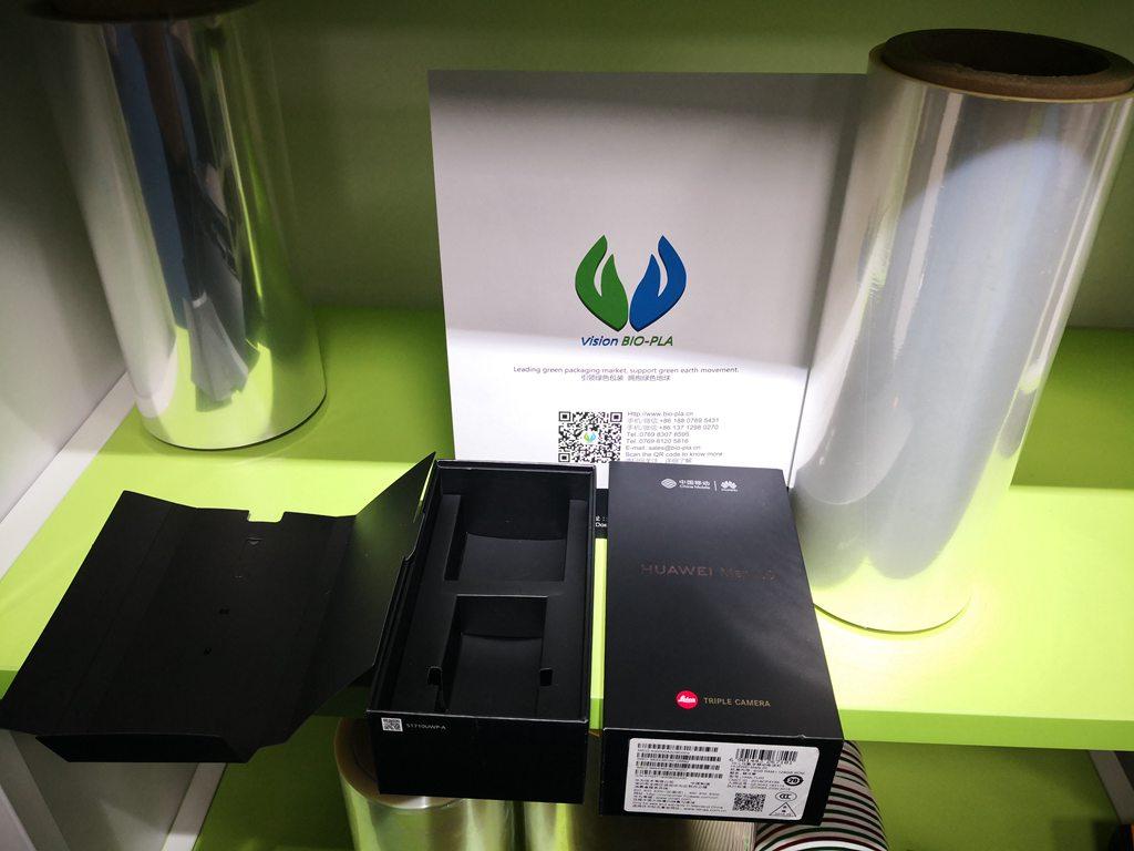广东透明降解膜标准 广东汇兴环保材料供应