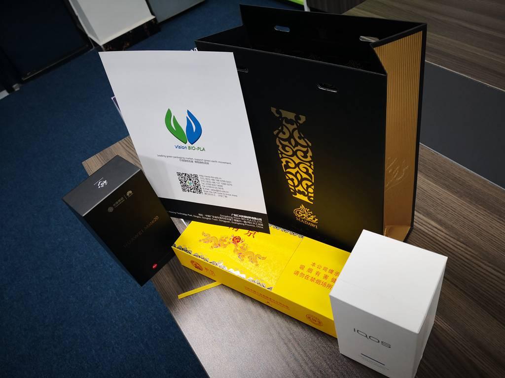 福建塑料降解膜回收 广东汇兴环保材料供应