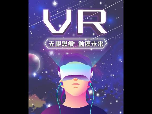 高碑店便宜火环VR怎么样,火环VR