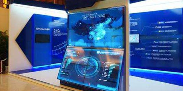 江蘇展會多媒體軟件開發 真誠推薦 上海互智廣告供應