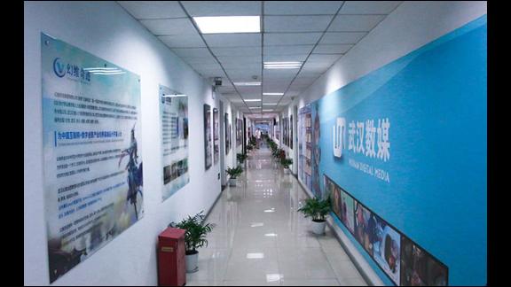 德宏新技术UI设计 昆明幻维奇迹教育科技供应