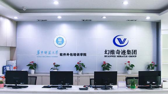 四川专业H5公司排名 昆明幻维奇迹教育科技供应