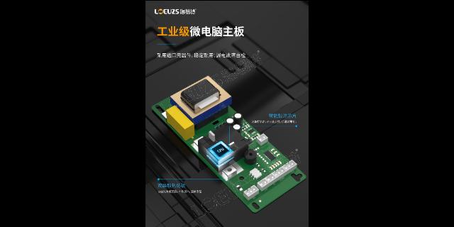 深圳发廊**储水式热水器 创新服务「中山华享电器供应」