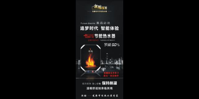 上海发廊**热水器配件 欢迎咨询「中山华享电器供应」
