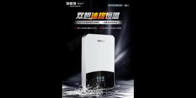 广州贮水式电热水器品牌 和谐共赢「中山华享电器供应」
