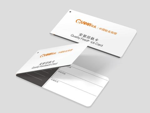 鄂州平面設計風格有哪些 歡迎咨詢「深圳幻想設計供應」