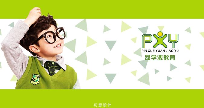 河池品牌设计收费标准「深圳幻想设计供应」