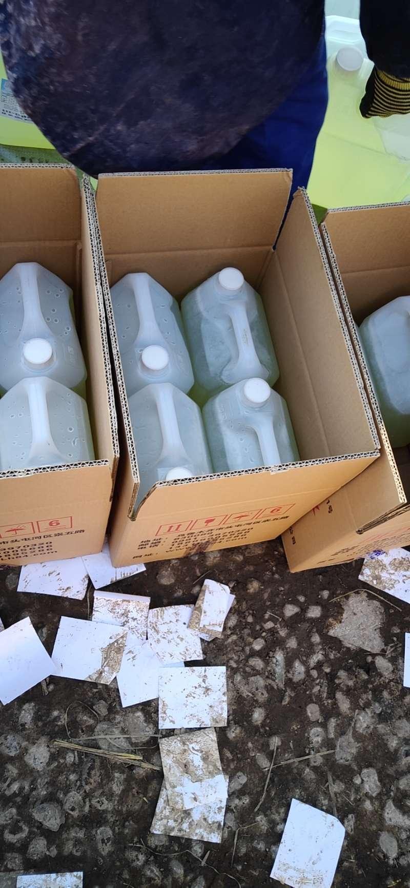 塔城消毒液收購價格 服務為先「新疆恒星偉業化工供應」
