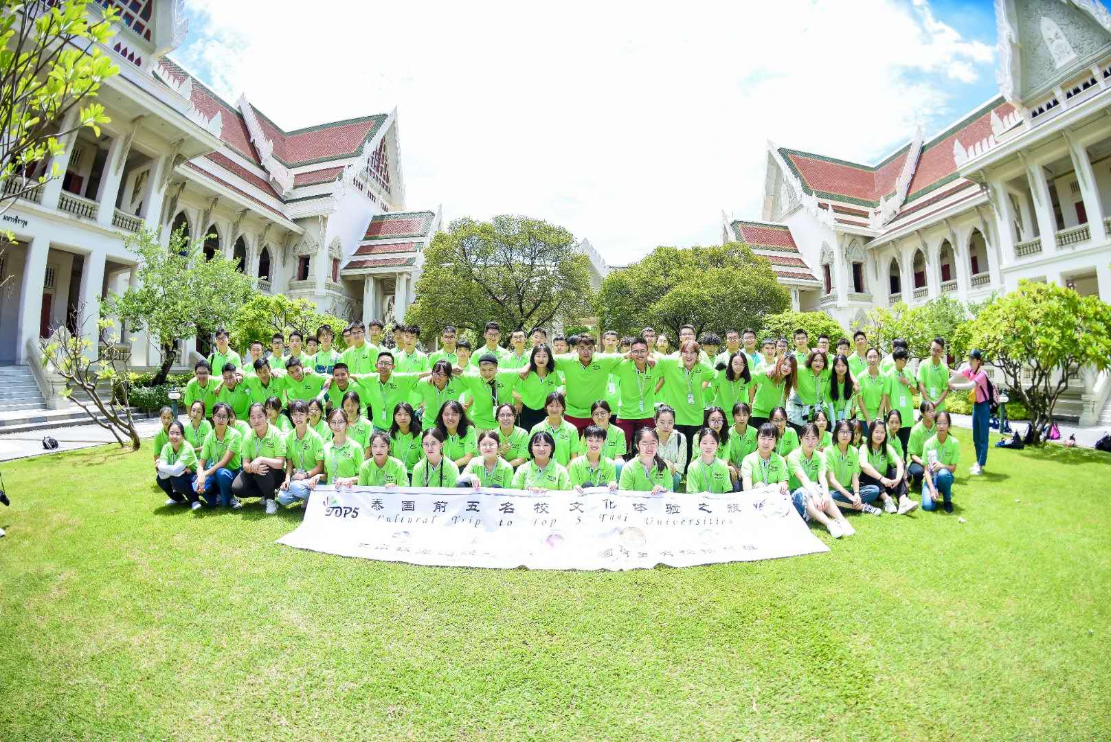 昆明泰国留学辅导 来电咨询 环亚教育培训学校供应