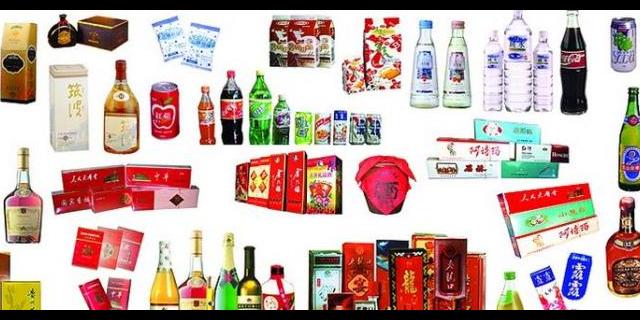 杭州塑料日用百货「博采供」