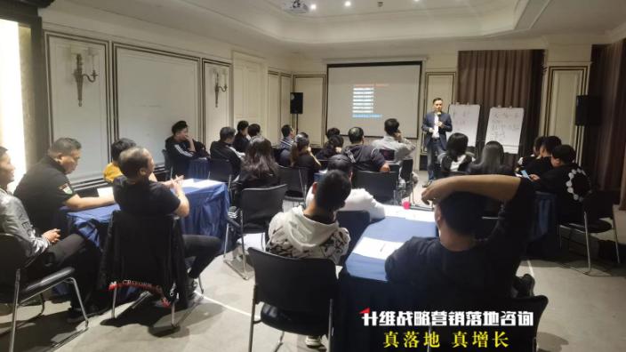 金華正規品牌營銷哪里有 創新服務「杭州必然企業管理咨詢供應」