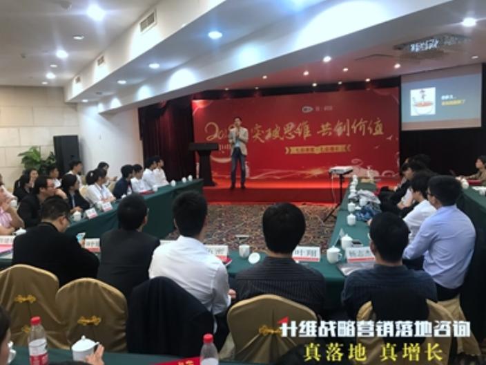江苏正规企业培训机构排行榜